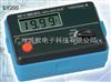 EY200接地电阻测试仪(现货)