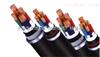 MVV电缆外径 MVV电缆生产范围