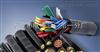 SYV75-5+RVV+RVVP复合电缆