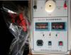 氧化鋅避雷器直流高壓試驗器MOA-30kV(科技園)