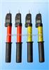GD-10kv 35kV、110kv 220kv高壓驗電器