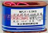MFJ1-5.5KG(2.8高)阀用电磁铁线圈,MFJ1-5.5,MFJ1-5.5KG线圈
