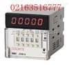 JDM15通用预置计数器产品价格