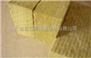 龙口玻璃幕墙填充干挂防火保温岩棉板||国标憎水岩棉板