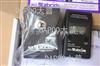 ACL-350一级代理商现货直销ACL-350静电场测试仪,ACL-350