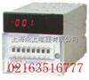 DHC9A双设定数显时间继电器产品价格