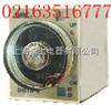 DHST3P时间继电器厂家(上海永上继电器厂)