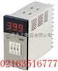 DHC3W温度控制器产品价格