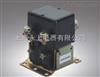 ZJQ-100直流电磁接触器(上海永上021-63618777)