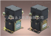 ZJQ-150/300直流电磁接触器(上海永上021-63618777)