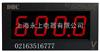 DHC3PB系列4位数字电压电流板表产品价格