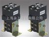 ZJW100/200-20直流电磁接触器(上海永上021-63618777)