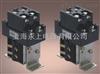 ZJW100/200-22直流电磁接触器(上海永上021-63618777)