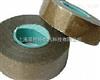 Z436-1环氧玻璃聚酯薄膜粉云母带|电机云母带