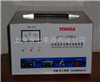 SVC-1500VA单相稳压器(上海永上电器有限公司021-63516777)