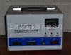 TND-1000VA单相稳压器(上海永上电器有限公司021-63516777)