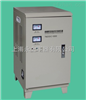 TND-10KVA立式单相稳压器(上海永上电器有限公司021-63516777)