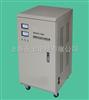 TND-15KVA立式单相稳压器(上海永上电器有限公司021-63516777)