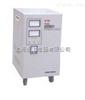 TND-50KVA立式单相稳压器(上海永上电器有限公司021-63516777)