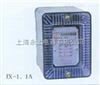 JX-1A闪光信号继电器产品价格