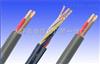 天津电缆厂直销RVV软芯信号线