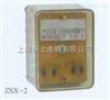ZSX-2水位信号装置产品价格