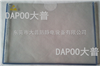 DP-201B加厚文件套,ESD加厚文件夹,防静电加厚文件袋