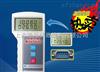 DYM3-03型数字大气压力计