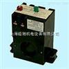 JD1-100,JD1-200,JD1-250漏电继电器