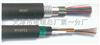 無鹵低煙阻燃通信電纜