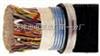 hyat53通信电缆;直埋敷设通信电缆