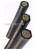 KVV22-8*0.75/1.0/1.5/2.5控制电缆