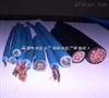 批发价销售】矿用电力电缆MVV2*1.5