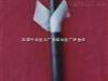 批发价销售 矿用铠装电力电缆MVV22(4*1.5)