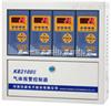 苏州KB2100气体报警器 可燃气体报警器 有毒气体报警控制器