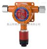 苏州涂料浓度气体探测器 苏州涂料气体泄漏报警器
