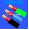 MKYJVR22软芯电缆,MKYJVR22铠装软芯电缆