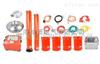 XGTF-44/22电缆交流耐压试验装置
