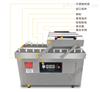 ZH-ZKJ平板双室真空包装机
