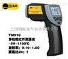 TM910多功能红外测温仪