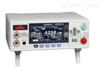 ST5520绝缘电阻测试仪