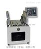 皮革雾化测试仪-雾化值测试仪价格