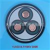 高压铠装电力电缆YJV22   YJV22 3*300铜芯电缆参数
