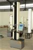 NDW硫化橡胶拉伸应力应变性能测试机