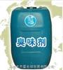 LX-C6甘肃大蒜味固体臭味剂
