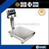 电子台秤10kg高精度防水电子台秤食品行业专用