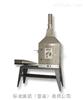 热辐射火焰传播测试仪/火焰传播测试仪