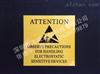 海威达航防静电标签