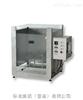 多功能织物阻燃性能测试仪-多功能织物阻燃性能测试仪价格