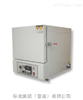 高温灰化炉-高温灰化炉厂家